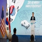 배터리,대통령,미국,투자,SK이노베이션,전기차