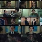한정현,최연수,이석규,도영걸,위기,공수처,도영걸이,언더커버