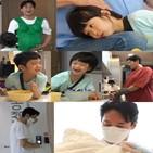 신현준,아리아,방송,만남,임신