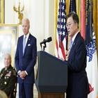 대통령,협력,위해,미국,한국,대한,양국,바이든,한미,약속