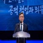 KBS,토론,수신료,인상