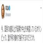 일본,도쿄올림픽,취소,코로나19
