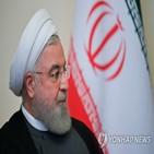 이란,미국,핵합,대통령,복원,제재,로하니