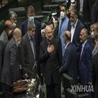 이란,핵합,미국,합의,의회