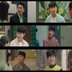 박근영,가족,김근영,캐릭터,연기,매력,이웃,케미,하숙집,향한