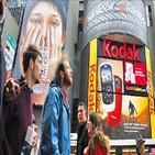 시장,디지털,기업,카메라,코닥,인터넷은행,자기잠식,카니발리제이션,신제품