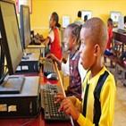 지역,기아,밀알복지재단,교육,학교,주민,지원,스쿨,위해,에티오피아
