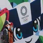일본,희생,도쿄올림픽,개최