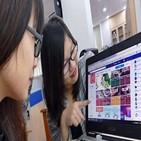 베트남,전자상거래,시장,차지,방문,조사,아이프라이스,동남아시아