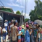쿠데타,양곤,미얀마,빈민,코로나19,도시,위기