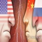 중국,러시아,원전,중러,미국,양국,강화
