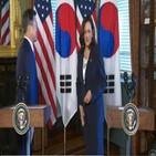 해리스,부통령,악수,미국,네티즌,대통령