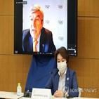일본,발언,희생,위원장,올림픽,바흐,도쿄올림픽