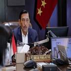 장관,현대차,LG에너지솔루션,투자,인도네시아,배터리,생산