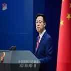 중국,문제,대만,대변인,공동성명,남중국해,자오