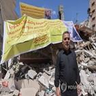 서점,가자지구,만수르,이스라엘,폭격,팔레스타인