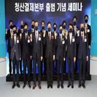 부산,청산결제본부,글로벌,발전,금융중심지,한국거래소,강화,출범,위해