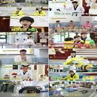 아이,수업,병아리,김요한,나태주,미션,로운,레오,진행,하이킥