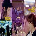 태민,김이나,입대,샤이니,카카오,이야기