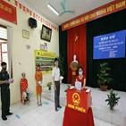 베트남,후보자,선거,국회의원,투표율,이상,후보