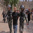 이스라엘,검거,팔레스타인,작전,경찰,시위,아랍계,주민