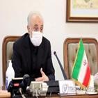 우라늄,이란,농축,농도