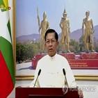 미얀마,중국,최고사령관,귀환,방글라데시