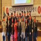 한국소비자단체연합