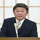 대사,일본,외무상,문제,면담,모테기