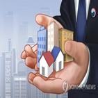정책,부동산,완화,시장,재산세,여당,종부세,방안,경우,대한