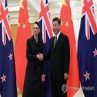 뉴질랜드,중국,아이즈,파이브,최근,대한