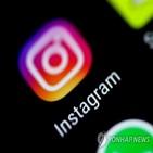 어린이,스타그램,페이스북,반대,출시,소셜미디어