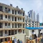재건축,철거,보존,개포주공4,아파트,일부