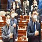 민주당,소속,한·미,의원,정상회담,관련,이날