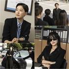 박진희,류현경,모범택시,스틸,배우