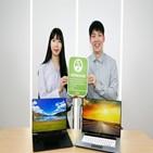 노트북,사용,삼성디스플레이,인증
