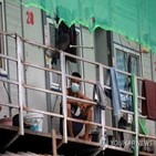 노동자,숙소,코로나19,외국인,태국,방콕,이주노동자