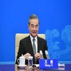 중국,부장,유럽,제재,투자협정