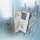 지역,거래,호가,토지거래허가구역,압구정동,지정
