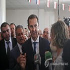 시리아,알아사드,대선,대통령,내전,투표,선거,반군