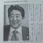 일본,한국,총리,아베,문제