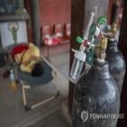 산소,인도,코로나19,수요,의료,분석,상황,네팔