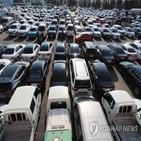 중고차,신차,시세,가격,반도체,모델,차량
