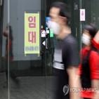 서울,호텔,관광호텔,지난해