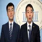 의원,김용민,조수진,민주당,진중권,소송,교수