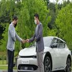 서비스,전기차,충전,차량,출시,예약,고객