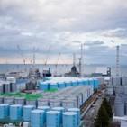 일본,오염수,결정,정부,방출