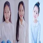 무대,임서원,김태연,김다현,미스트롯2,트롯,다양
