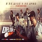 야구,마녀,시즌,지상파,선수,MBC