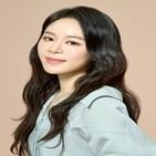 광화문연가,리사,뮤지컬,배우